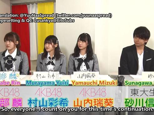 [EngSubs]Softbank's Creative Kanji with AKB48 and Sunagawa-san – part 2