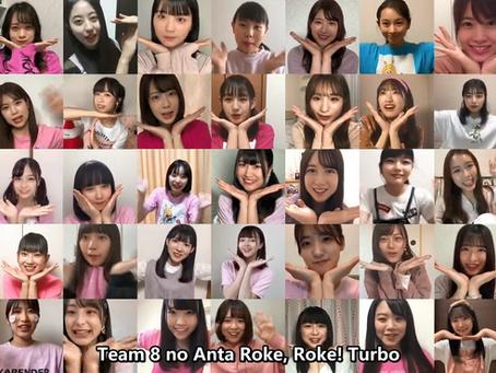 [Eng Subs]200522 AKB48 Team 8 no Anta, Roke Roke! ep51 SP