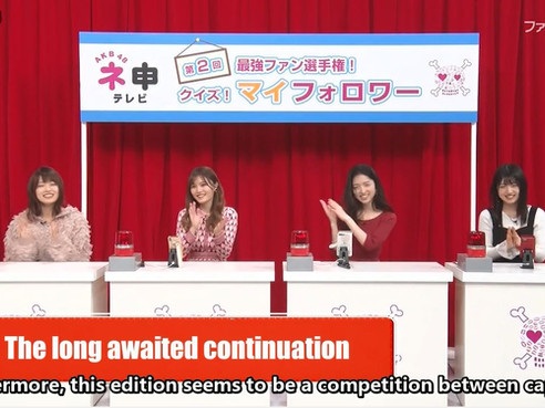 [Eng Subs]200906 AKB48 Nemousu TV Season 34 ep01