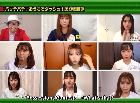 [Eng Subs]200607 AKB48 Team 8 no Kanto Hakusho Ep64