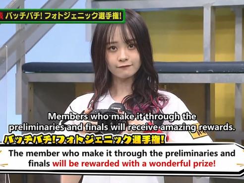 [Eng Subs]201115 AKB48 Team 8 no Kanto Hakusho ep75