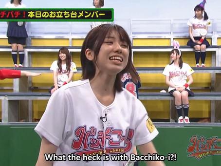 [Eng Subs]200823 AKB48 Team 8 no Kanto Hakusho Ep69