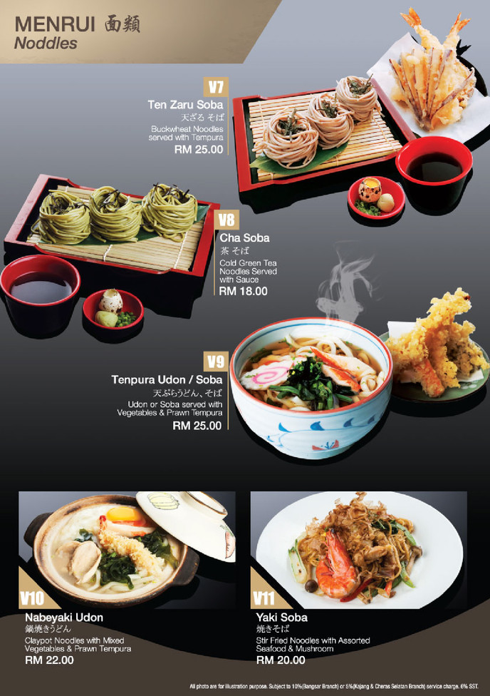 HanaTei Menu Oct 2020_Page copy 30.jpg
