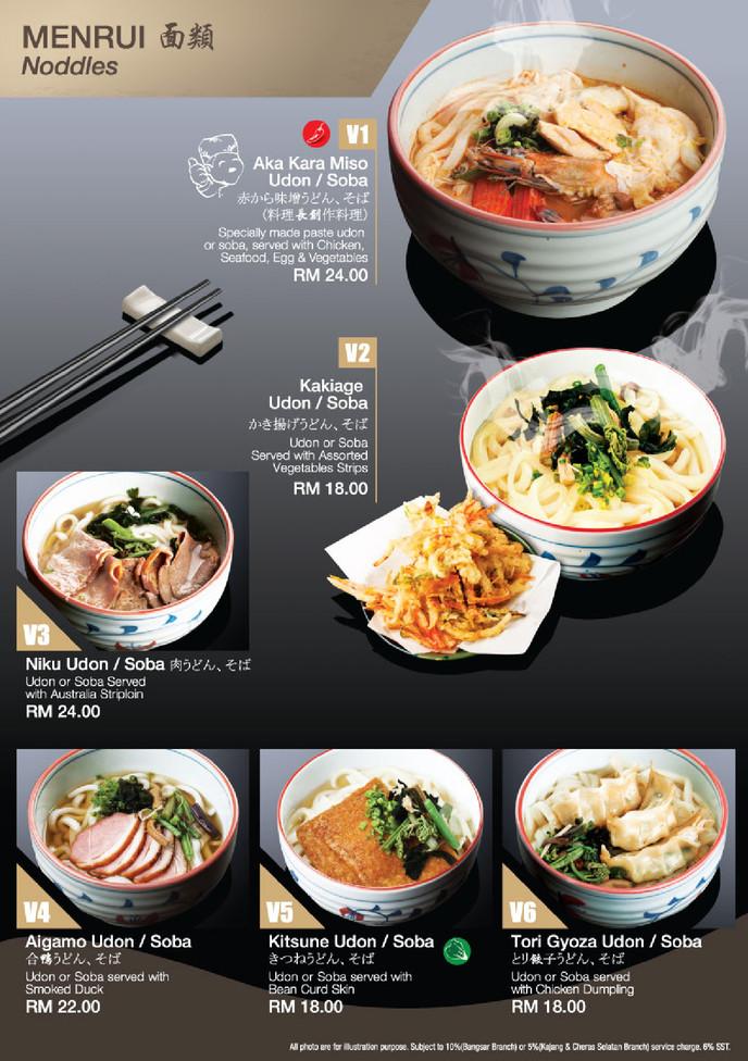 HanaTei Menu Oct 2020_Page copy 29.jpg