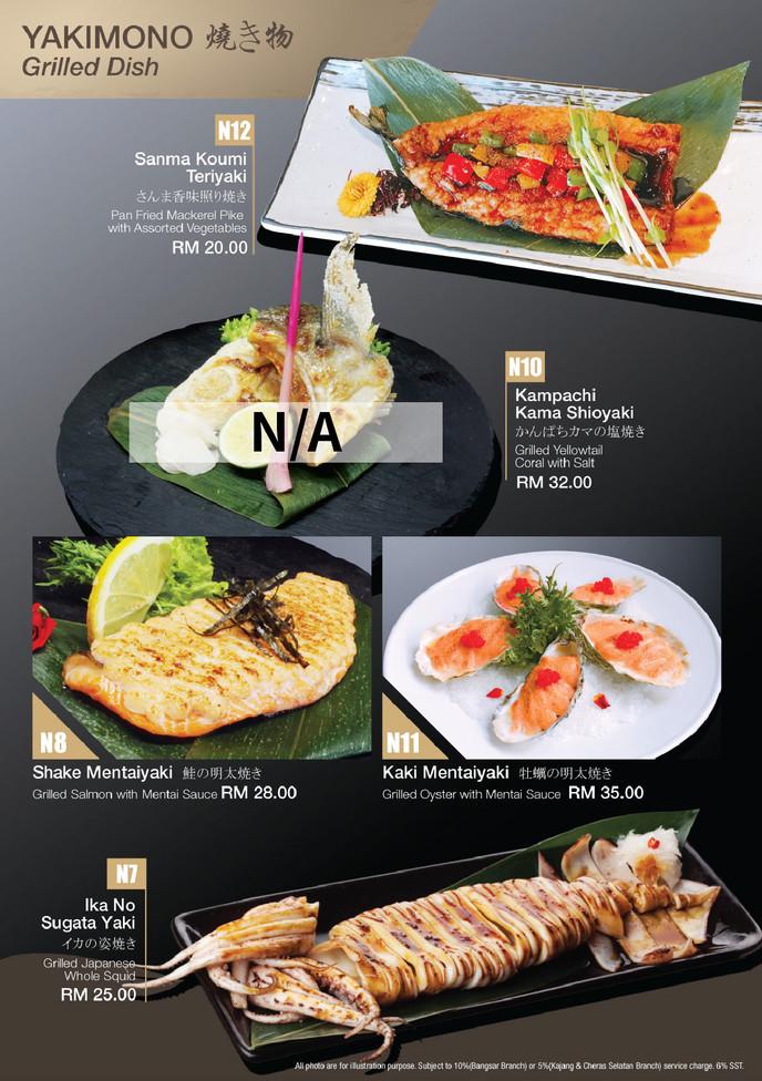 HanaTei Menu Oct 2020_Page copy 20.jpg