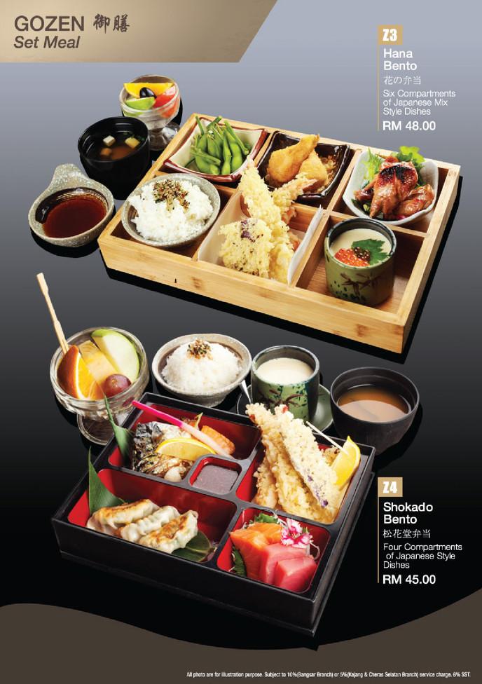 HanaTei Menu Oct 2020_Page copy 33.jpg