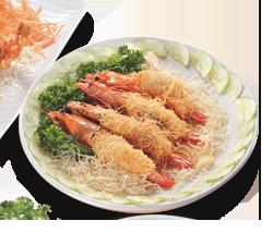 金線海明蝦