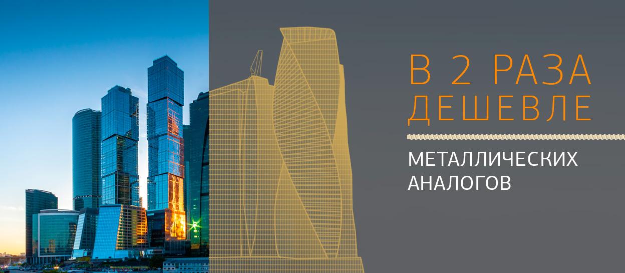 Moskva_city_1 (002)