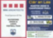 SSA_Sponsor.jpg