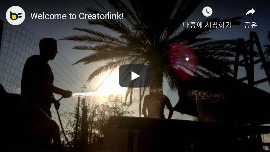 creatorlink-gabia_com_20190829_165128