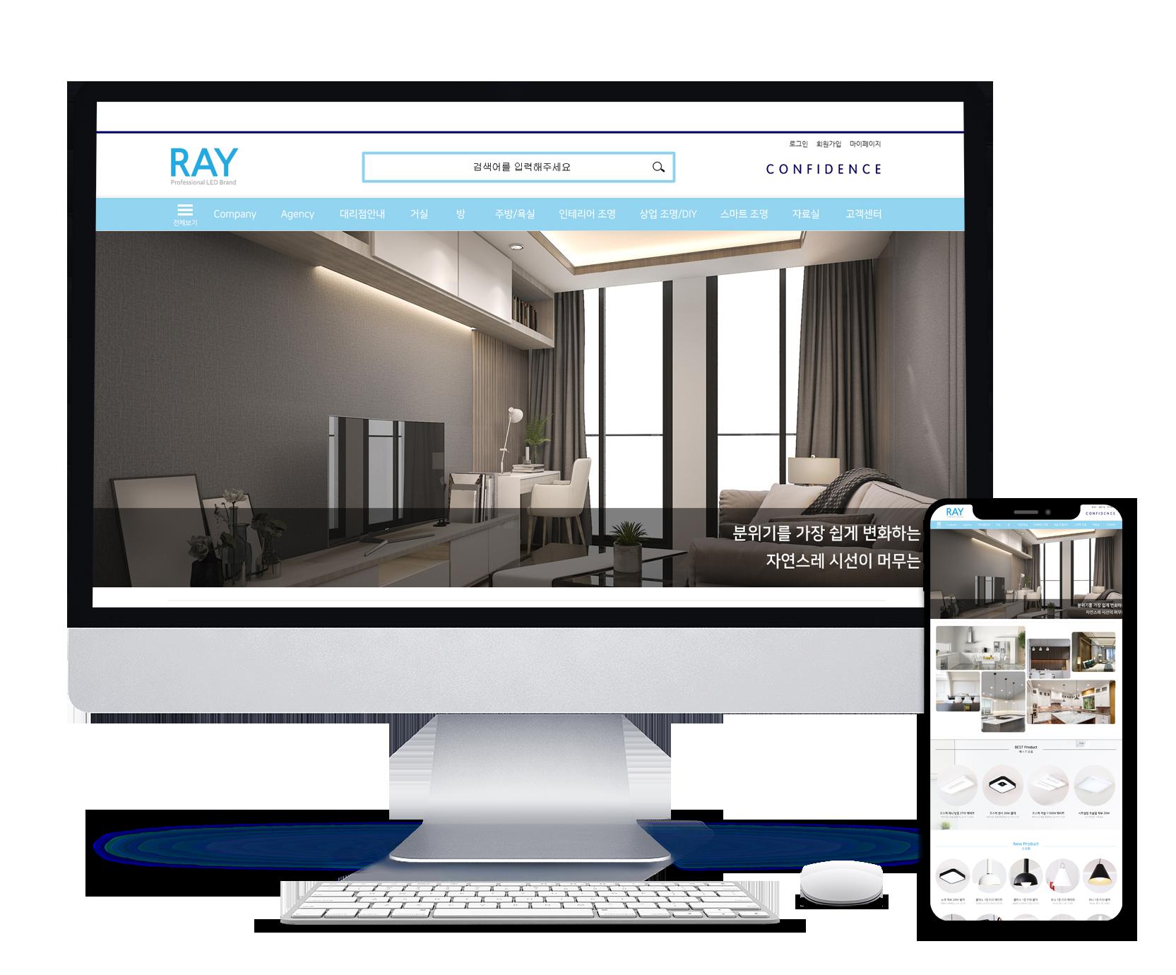 Ray LED Shop