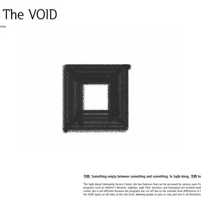 [건축설계(4)] 염선웅 | 空間 : The VOID