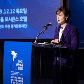 [사회 활동 및 미디어] 이코모스 코리아 (ICOMOS KOREA) 회원으로서 남북교류관련 학회에 참가하여 활동 | 건축도시대학 윤지희라 교수