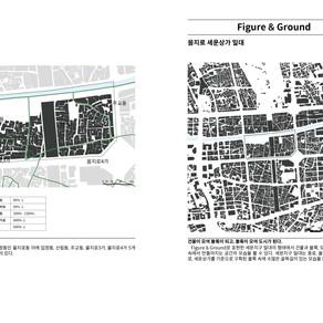 [건축설계(7)] STUDIO 4-6   서울특별시 중구을지로 일대 서울시 도시재생