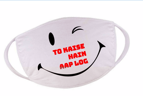 Face mask_grow up dreamzstore (2).png