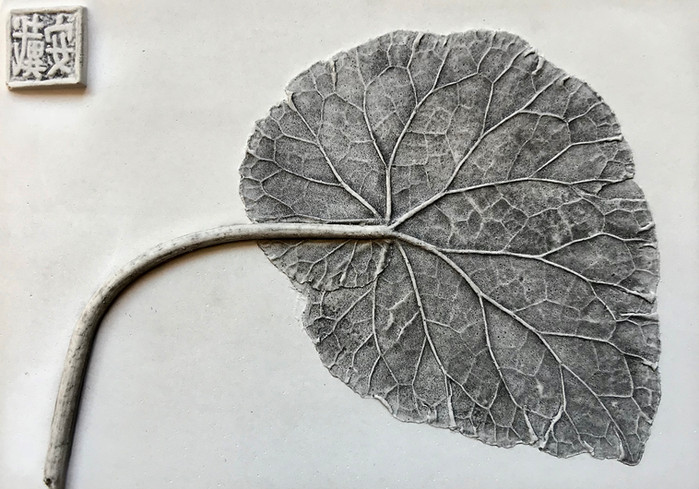 Falling for You: Begonia Leaf