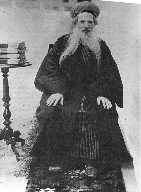 rabbi_haim_chizkiyahu_medini.jpg