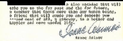 Asimov2.png