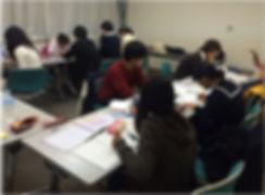J-FUN ユース 学習教室