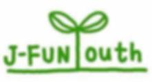 J-FUN ユース ロゴ