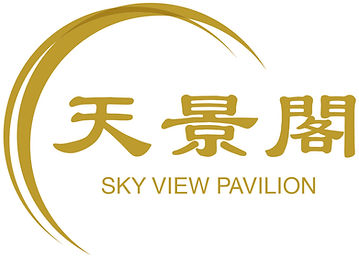 SpecialDeals-SkyViewPavilion-Logo.jpg