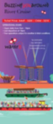 RDWeb–Home-Promo-Ad-WaterB-Oct2018.jpg