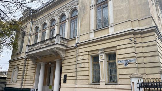 Симферопольский художественный музей приветствует гостей полуострова с уникальными выставками.