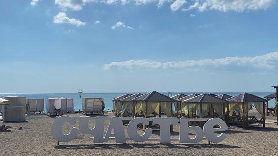 В Крыму есть все, чего пожелает душа!