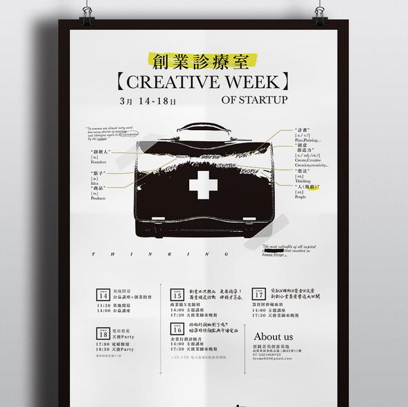 CreativeWeek-Poster(M).png
