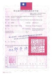 合格證書02.png