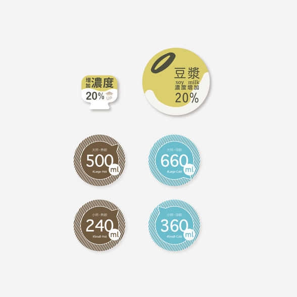 Sticker-02.png