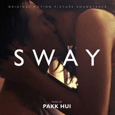 Sway (Original Motion Picture Soundtrack)