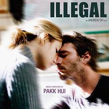 Illegal Soundtrack Album Art