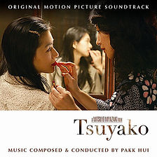 Tsuyako Soundtrack Album Art