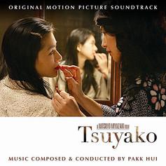 Tsuyako (Original Motion Picture Soundtrack)