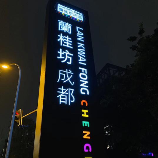 WeChat Image_201912131618401.jpg