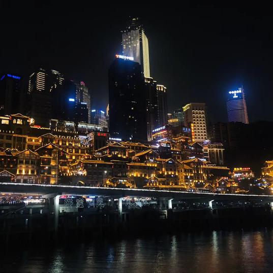 Chongqing (1).jpg