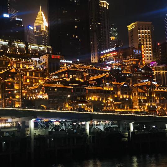 Chongqing (3).jpg