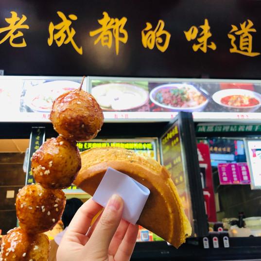 WeChat Image_20190607151826.jpg