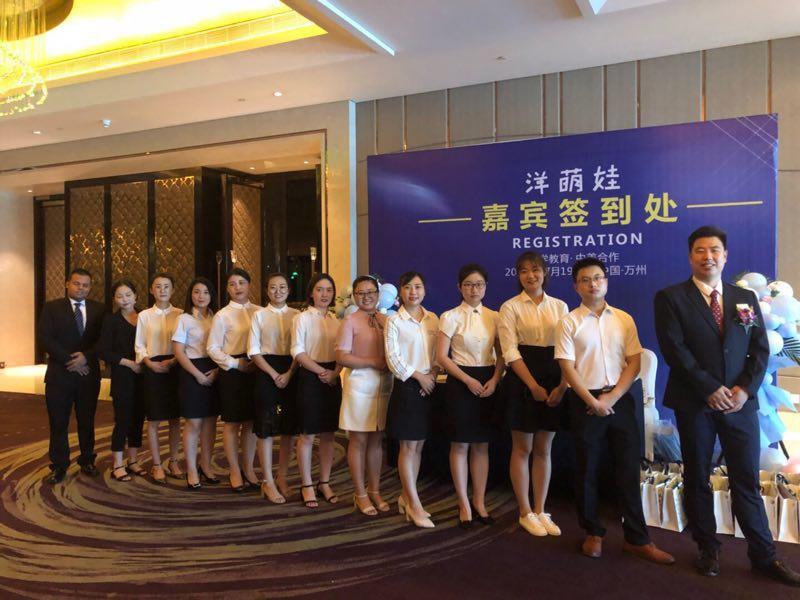 WeChat Image_20190510113032.jpg
