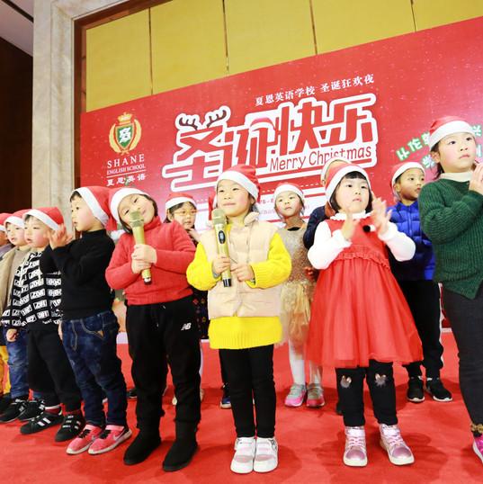 WeChat Image_2019121614002117.jpg
