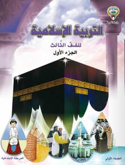ykuwait-d8798c4326