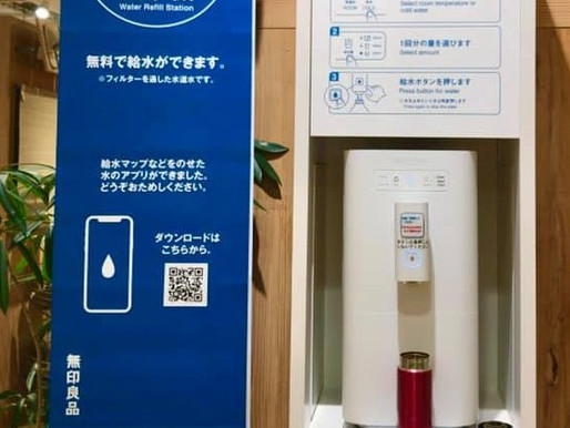 水分補給は自販機より給水器