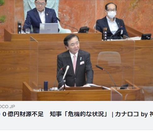県議会スタート 新しい時代を創造するチャンス