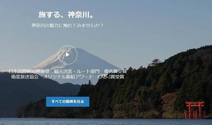 tokyo day trip スクリーンショット 2021-03-11.jpg