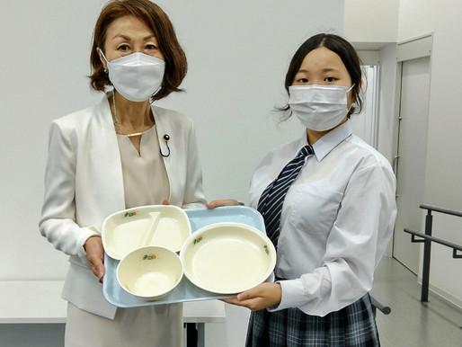 横須賀市学校給食センター開所