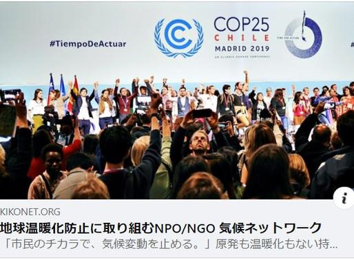 脱炭素をめざす自治体の最新動向