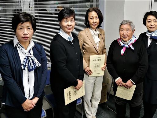 日本ボーイスカウト横須賀地区・賀詞交歓会