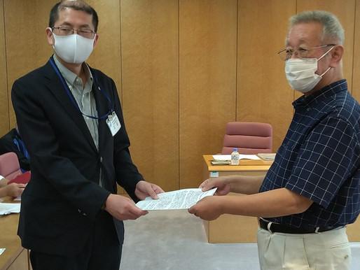 日米地位協定の改定 要請書 提出
