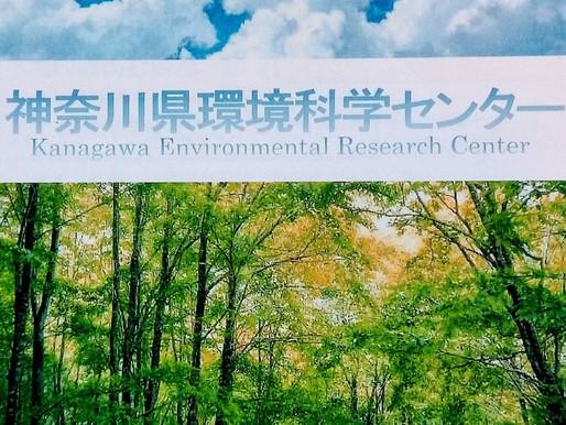 環境科学センター視察